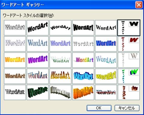 PIC_000009_R.JPG