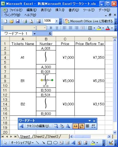 PIC_000011_R.JPG